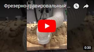 Фрезерно-гравировальный станок с ЧПУ WoodTec MH 1212